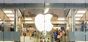 Apple Store, Hong Kong © Saiko3p | Dreamstime