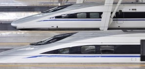 Beijing's High Speed Trains China © Xi Zhang | Dreamstime
