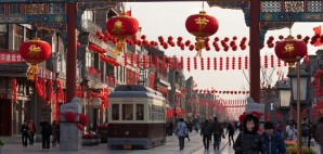 Qianmen Street, Beijing, China © Eagleflying | Dreamstime
