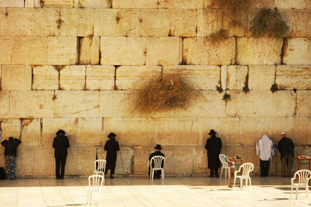 The Wailing Wall, Jersualem © Andreyuu | Dreamstime