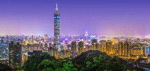 Taipei, Taiwan © Sean Pavone | Dreamstime 35549001