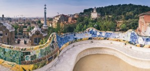Antoni Gaudi's Parc Guell Public Garden in Barcelona, Spain © Matthew Dixon | Dreamstime 41929445