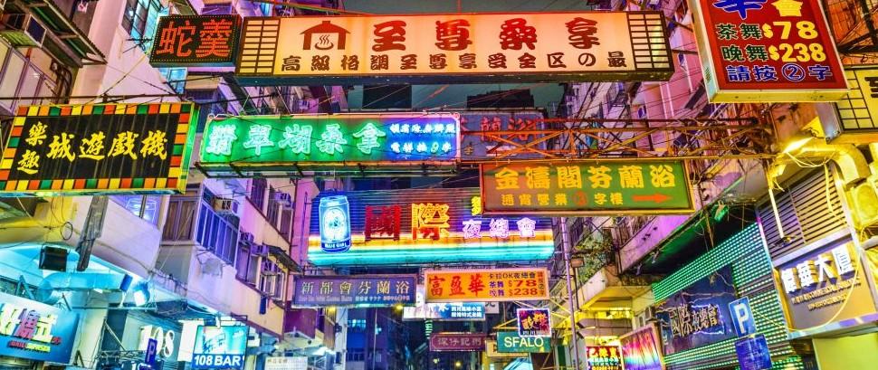 Neons Signs of Kowloon, Hong Kong © Sean Pavone | Dreamstime 42654563