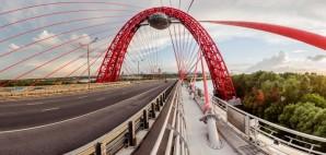 Zhivopisni Bridge, Moscow, Russia © Vladimir Krupenkin | Dreamstime 40227996