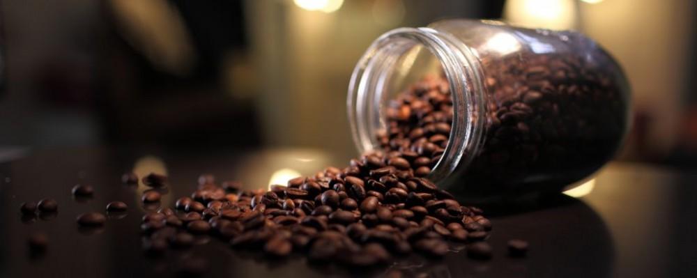 Coffee Beans © Wksp | Dreamstime 14875658