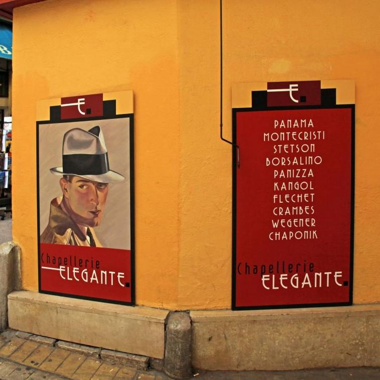 Nice, France © Inna Felker | Dreamstime 53805621
