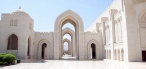 Grand Mosque, Muscat, Oman © Ievgen Kostiuk | Dreamstime 25224780