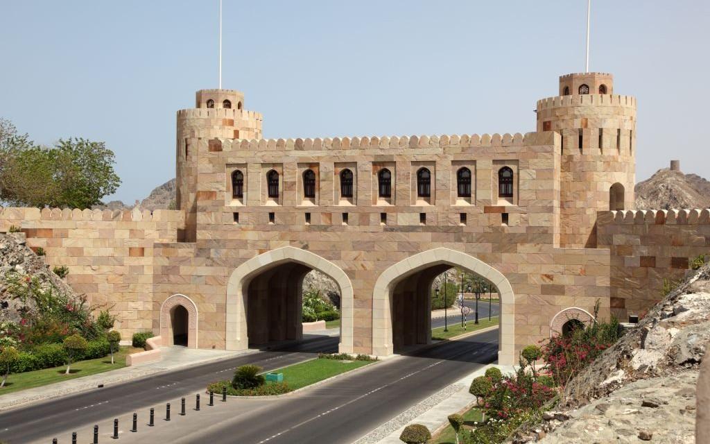 Muscat Gate, Oman © Typhoonski | Dreamstime 20421056