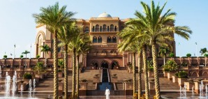 Emirates Palace, Abu Dhabi, United Arab Emirates © Oleg Zhukov   Dreamstime 42305111