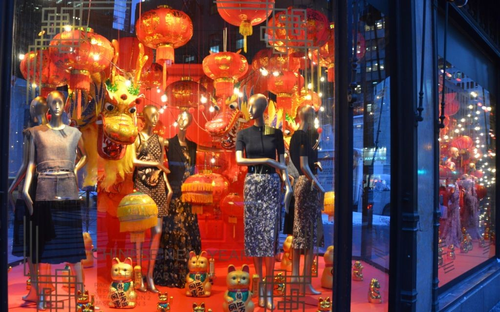 Saks Fifth Avenue, New York City © Victorianl | Dreamstime 50388293
