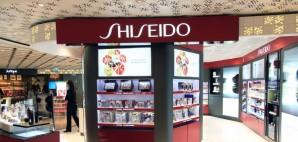 Shiseido © Wing Ho Tsang | Dreamstime 36641255