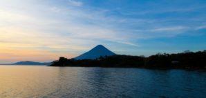 Ometepe Volcano, Nicaragua © Riderfoot   Dreamstime 40085733