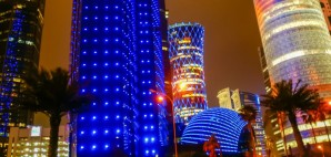 Doha, Qatar © Dvrcan | Dreamstime 47795238