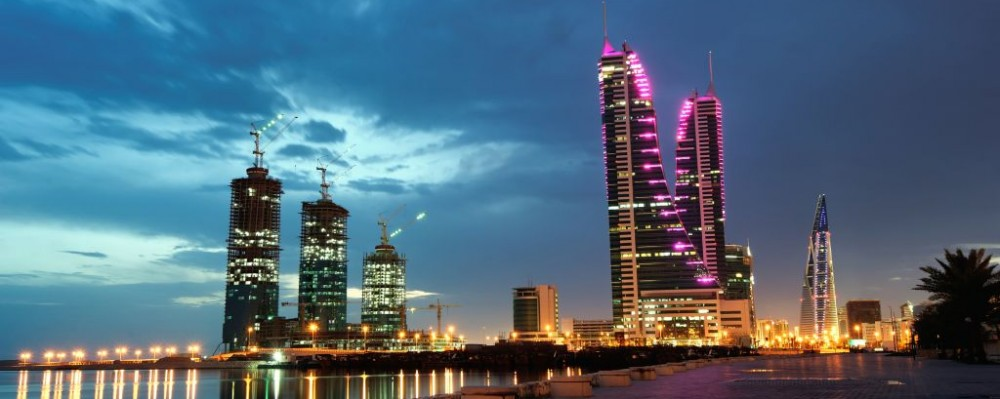 Day Tours In Manama Bahrain