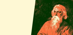 Rabindranath Tagore © Eugenio Hansen | Flickr