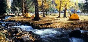 Camping © Hupeng | Dreamstime 17175835