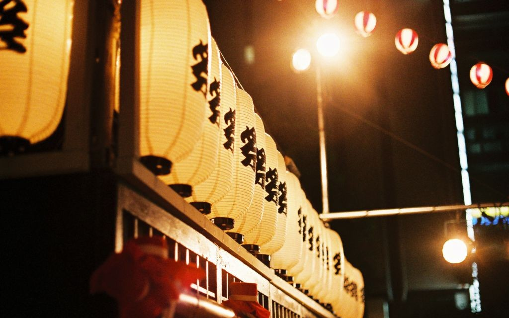 Obon Festival, Sapporo, Hokkaido, Japan © MIKI Yoshihito | Flickr