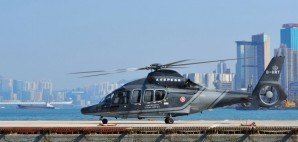 Helicopter in Hong Kong © Arevhamb | Dreamstime 36358631
