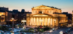 Bolshoi Theatre, Moscow, Russia © Stocktributor | Dreamstime 43955856