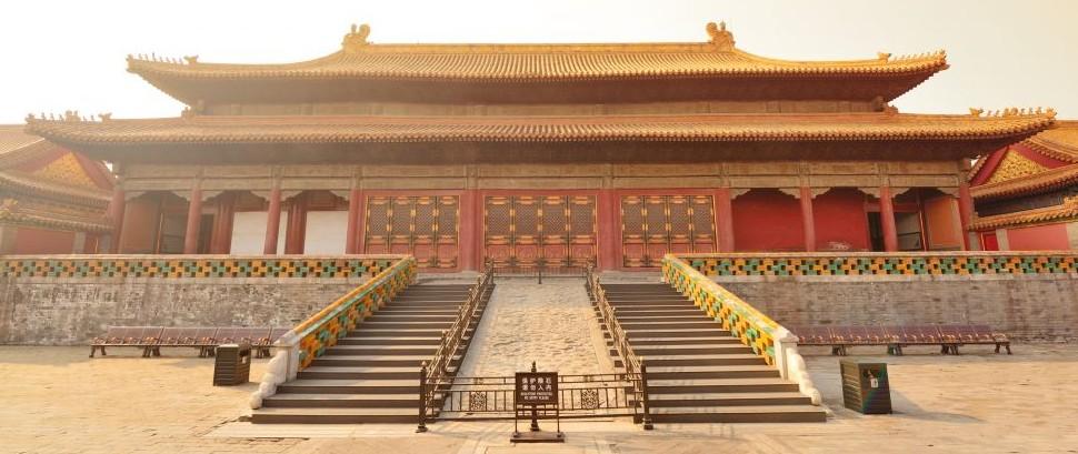 Forbidden City, Beijing, China © Songquan Deng | Dreamstime 39678585
