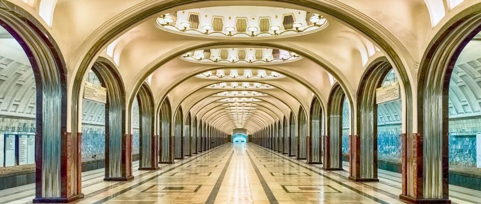 Mayakovskaya Metro Station, Moscow, Russia © Marcorubino   Dreamstime 80509564