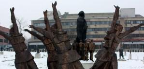 Museum of Socialist Art, Sofia Bulgaria © Rachel Titiriga   Flickr