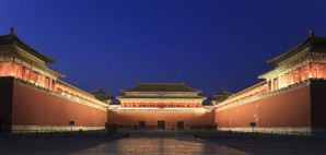 The Forbidden City's Meridian Gate in Beijing, China © Eagleflying | Dreamstime 17856574