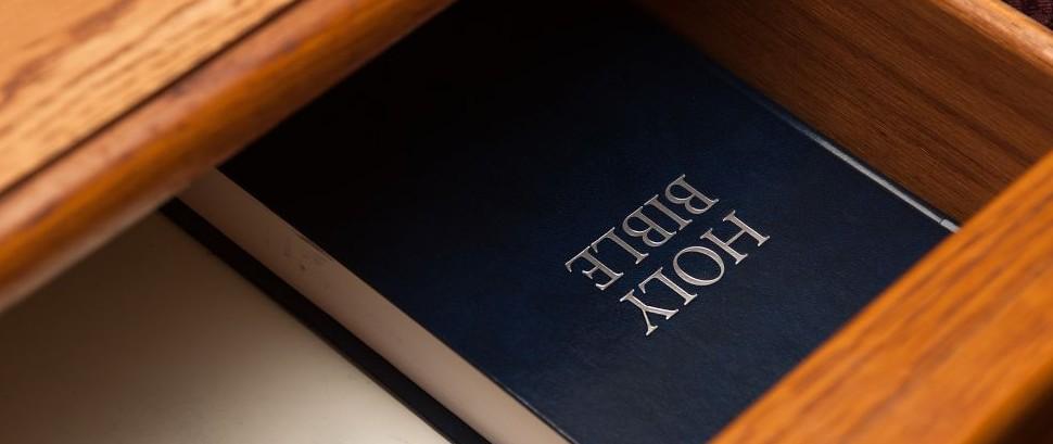 Hotel Bible © Alexey Yuryevich Rotanov | Dreamstime 57882421