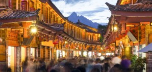 Lijiang, China © Toa555 | Dreamstime 56107720