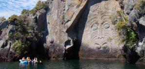 Maori Rock Carvings, Great Lake Taupo, New Zealand © Juliana Lucas De Sousa   Dreamstime 63758762