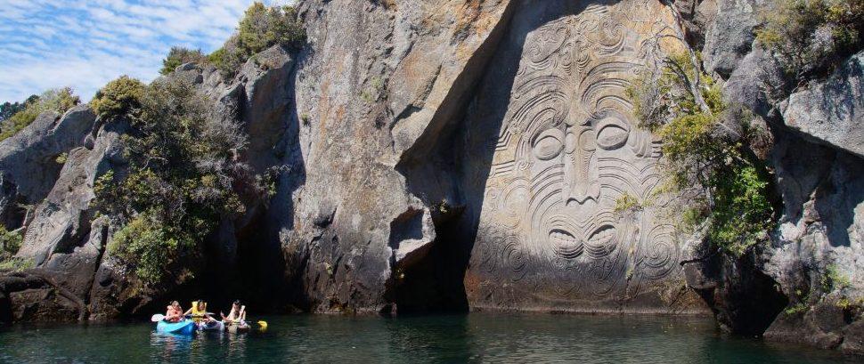 Maori Rock Carvings, Great Lake Taupo, New Zealand © Juliana Lucas De Sousa | Dreamstime 63758762