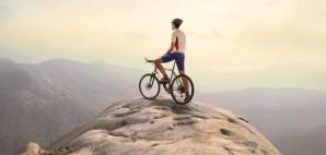 Mountain Bike © Bowie15 | Dreamstime 21387582