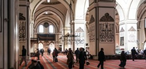 The Great Mosque, Bursa, Turkey © Engin Korkmaz | Dreamstime 81045143