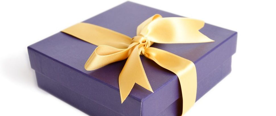 Gift Box © Fotomy   Dreamstime 513609