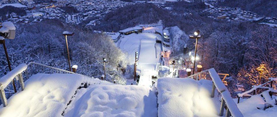 Ski Jump in Japan © Jukuraesamurai | Dreamstime 33743371