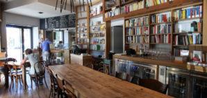 Coffee Bar in Rome, Italy © Konstantinos Papaioannou | Dreamstime 32716878