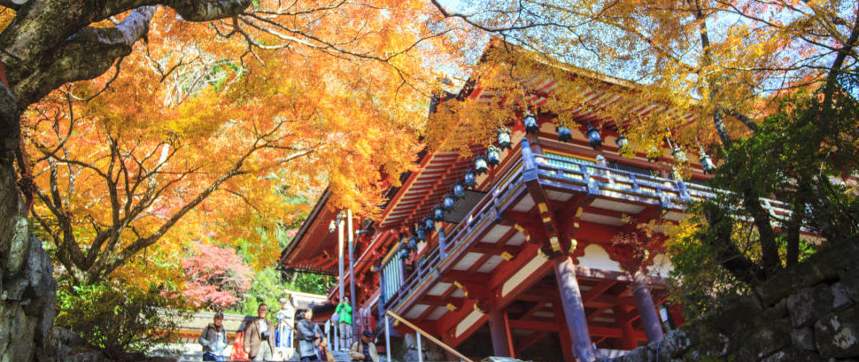Portland Japanese Garden, Oregon © Nicholashan | Dreamstime 70950871