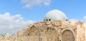 Amman, Jordan © Outcast85 | Dreamstime