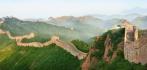 Great Wall of China © Sofiaworld | Dreamstime