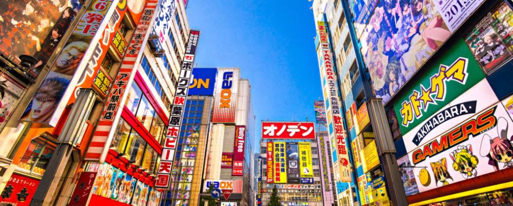 Tokyo © Luciano Mortula | Dreamstime