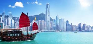Hong Kong © Iakov Kalinin | Dreamstime.com