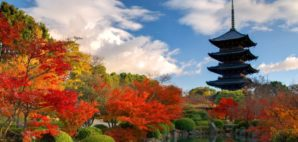 Kyoto, Japan © Sean Pavone | Dreamstime.com
