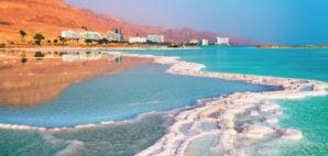Dead Sea © Vvvita | Dreamstime.com